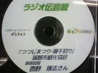 f0088753_820235.jpg