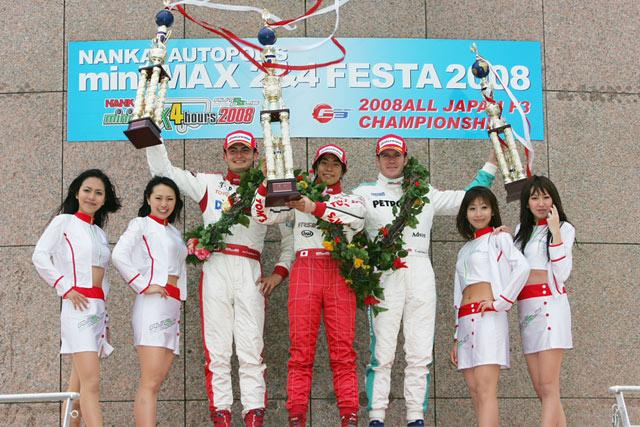 全日本F-3選手権 第3 オートポリス_e0139256_18504239.jpg