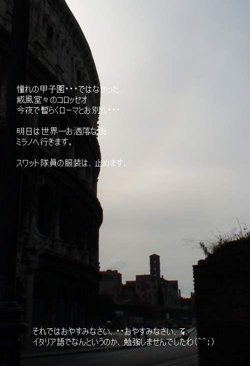 d0083265_22231518.jpg