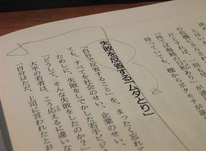 『プロフェッショナル 仕事の流儀』 山田日登志さんが出演_f0059665_9354143.jpg