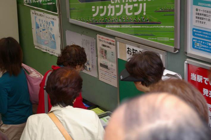 「北鎌倉の神々」のポスターとチラシが北鎌倉駅に!_c0014967_0381030.jpg