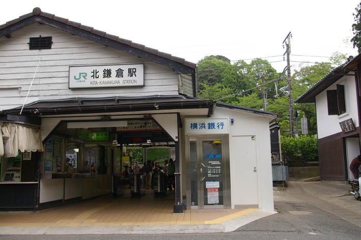 「北鎌倉の神々」のポスターとチラシが北鎌倉駅に!_c0014967_0383554.jpg