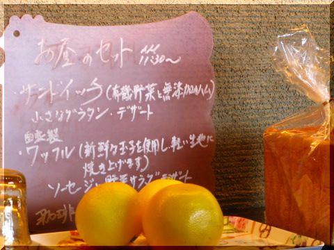 cafe de Clala【名古屋・昭和区】▪▫2▫▪_d0112968_1558281.jpg
