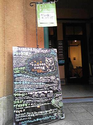 猫雑貨展とガメラポイント_f0023482_045244.jpg