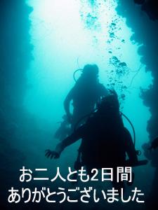 f0144385_120468.jpg
