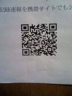 b0133487_18484323.jpg
