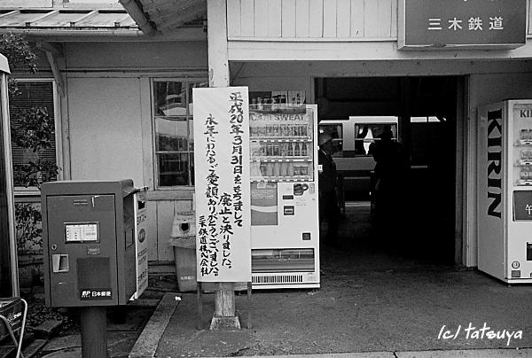 Apr.  27  (sun)   三木鉄道物語 -1-_f0139991_21484861.jpg