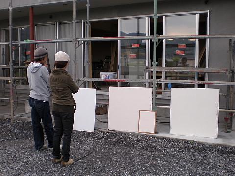 牛尾の家vol.40 外壁塗り見本_e0145995_1937861.jpg