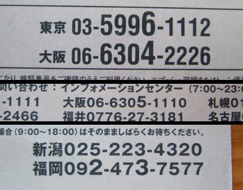 f0015295_1047494.jpg