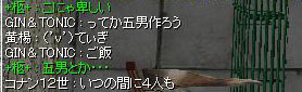 c0105101_14311632.jpg