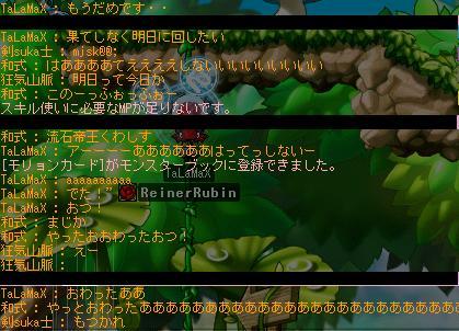 f0127202_1202973.jpg