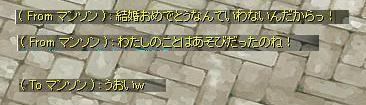 f0120403_20283821.jpg