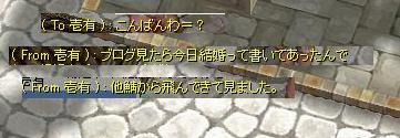f0120403_20285640.jpg