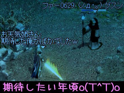 f0072010_12616.jpg