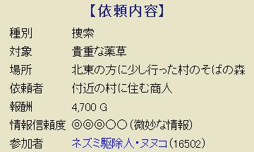 e0051412_2043438.jpg