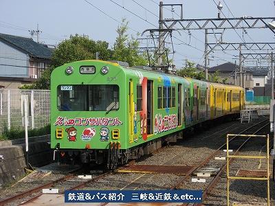 VOL,777    『三岐 北勢線!』_e0040714_2129367.jpg