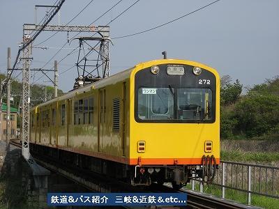 VOL,777    『三岐 北勢線!』_e0040714_21305355.jpg