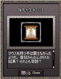 f0048418_1085021.jpg