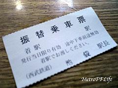 e0112722_2011650.jpg