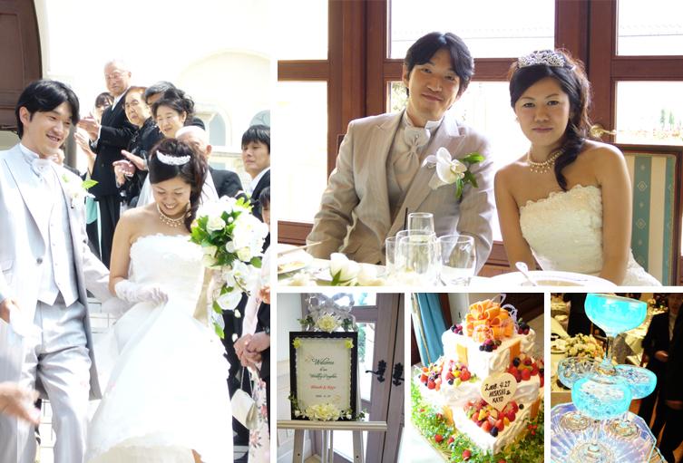 4月27日、晴れ☆_b0097224_19171599.jpg