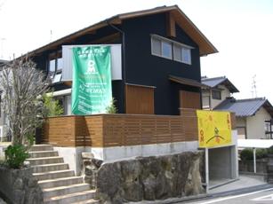 KJワークス 南大阪展示館_c0124828_11554.jpg
