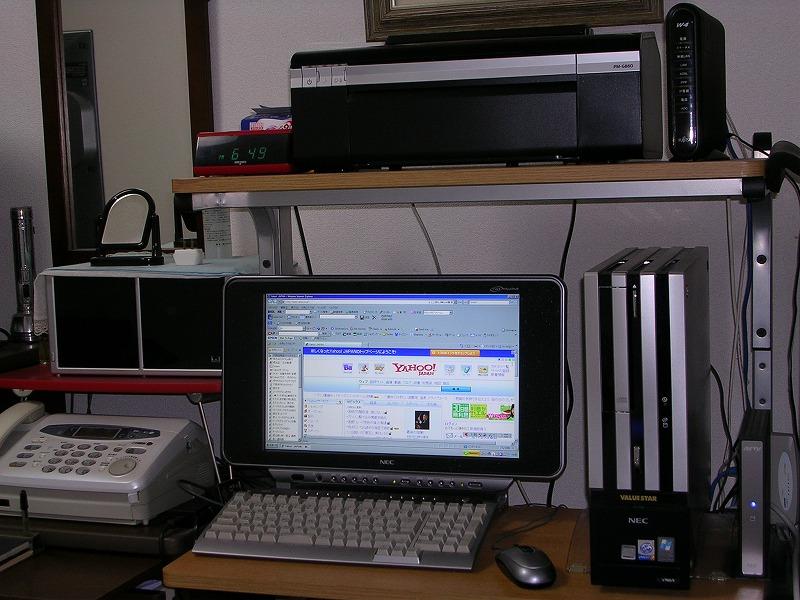 パソコンのバージョンアップ_d0138130_9562081.jpg