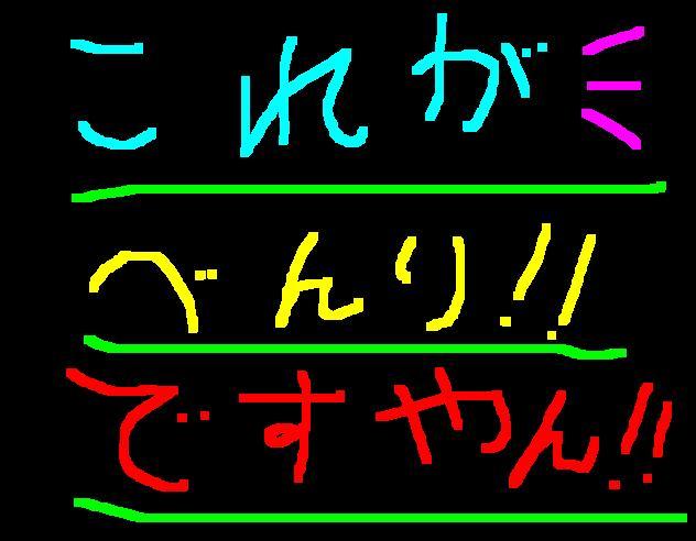 f0056935_20304047.jpg