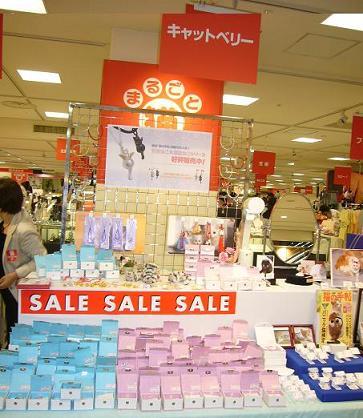 大阪の猫展_f0002743_13495357.jpg
