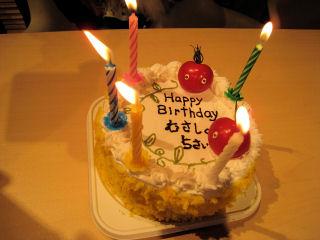 美味しいケーキだよん♪