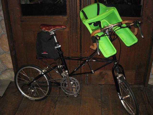 iBert safe-T-seat_e0132852_2041548.jpg