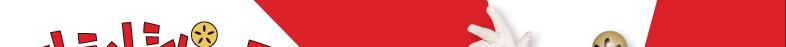 スカシカシパン 公式ブログ