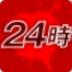 e0073874_1421972.jpg