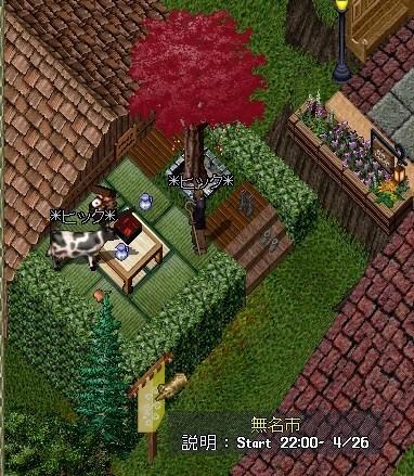 b0138980_1523330.jpg