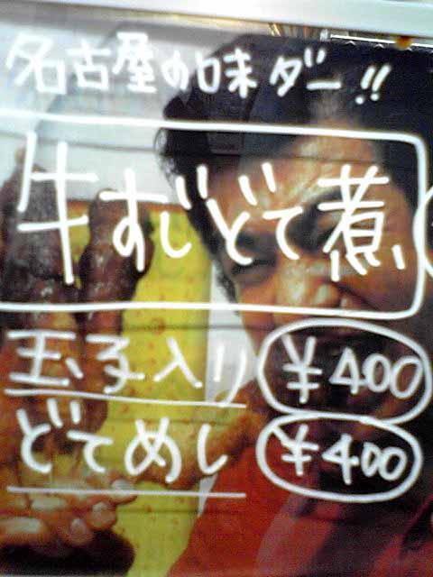 f0136780_2272953.jpg