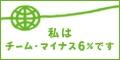 b0075888_9303151.jpg