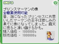 f0101894_20494146.jpg