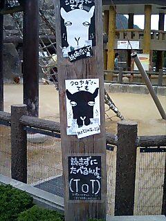 安佐動物公園にて_f0146503_18483215.jpg
