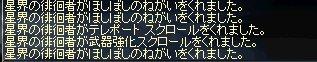 e0066710_21321930.jpg