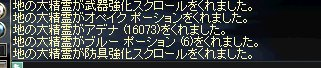 e0066710_21355768.jpg
