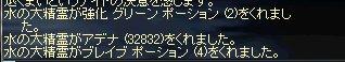 e0066710_21361827.jpg