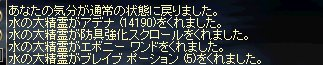 e0066710_2136271.jpg