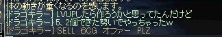 e0066710_21423071.jpg