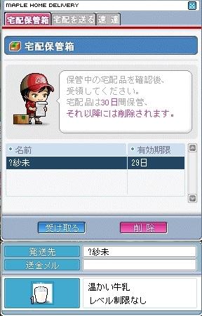f0006510_12183898.jpg