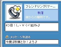f0006510_1251455.jpg