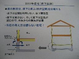 c0155211_655761.jpg