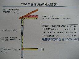 c0155211_67352.jpg