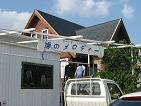 石垣島に行く_d0102413_2229559.jpg