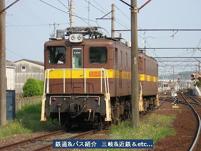 VOL,778     『水鏡-三岐鉄道三岐線801系 ほか』_e0040714_22175944.jpg
