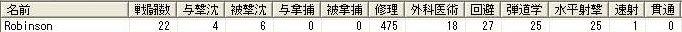 c0080816_12261996.jpg