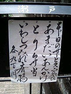 f0087217_20105531.jpg